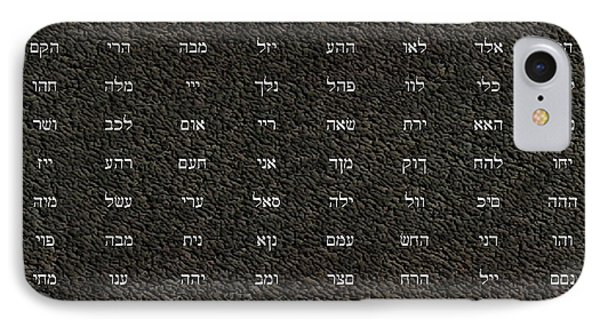 72 Names Of God IPhone Case