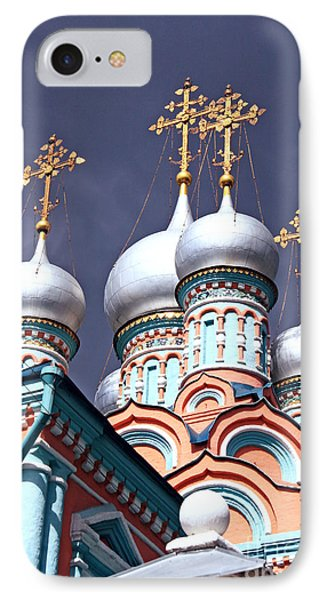 Church Of Neokessariyskogo IPhone Case