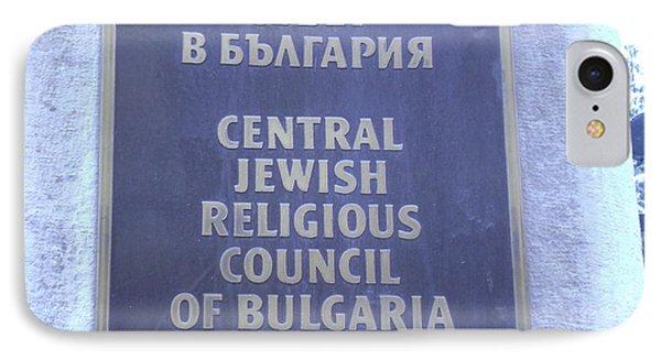 Jewish Council Of Bulgaria IPhone Case