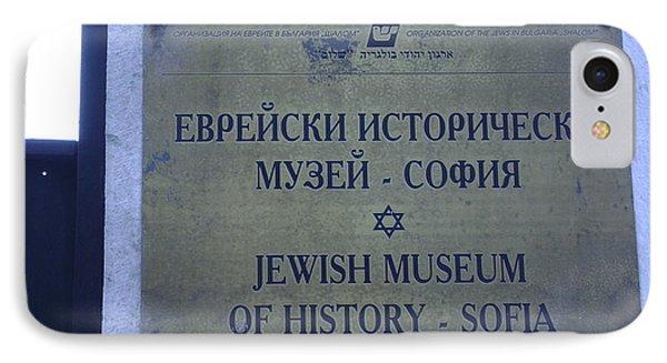Jewish Museum Of Sofia IPhone Case