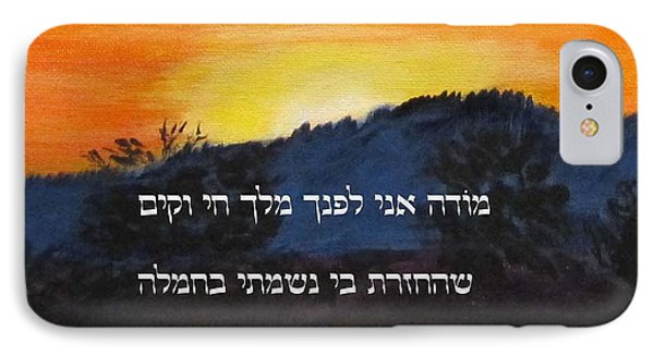 Modeh Ani Prayer With Sunrise IPhone Case