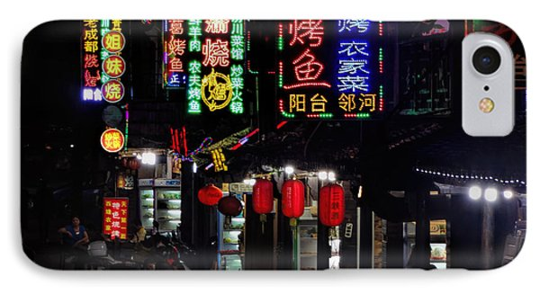 Xitang Nights IPhone Case