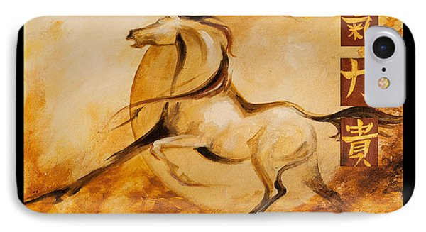 Year Of The Horse 1 Print IPhone Case