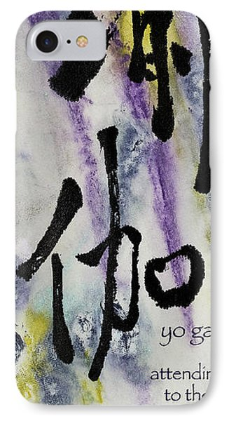 Yoga Attending To The Jewel IPhone Case