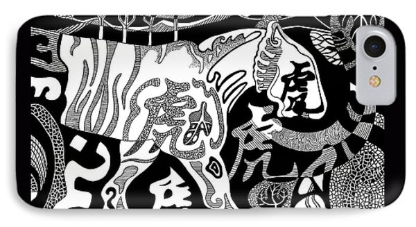 Tiger Calligraphy  IPhone Case
