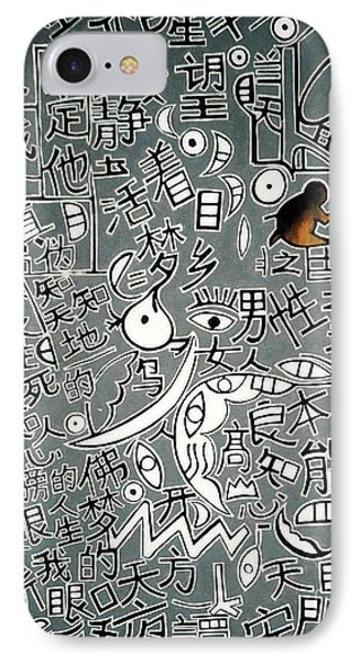A Bird's Chinese Vision IPhone Case