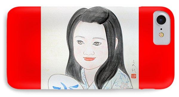 Jozen Mizu No Gotoshi IPhone Case