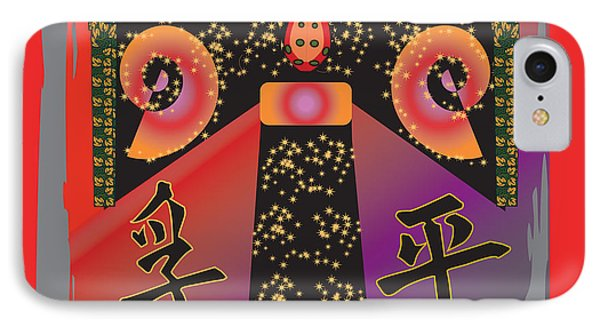 Red Hot Kimono IPhone Case