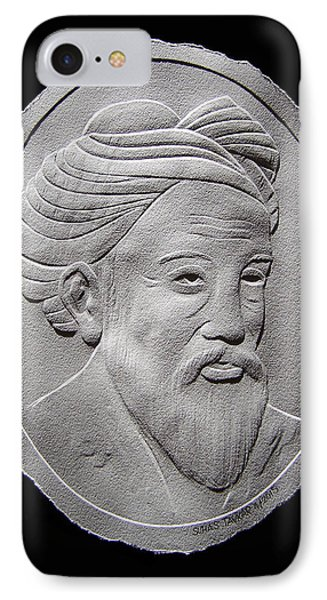 Relief Drawing Of Omar Khayyam IPhone Case