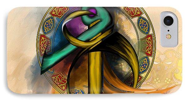 Shahada kalima grand modern islamic wall art calligraphy