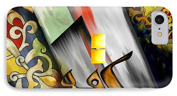 Kufic calligraphy iphone cases fine art america