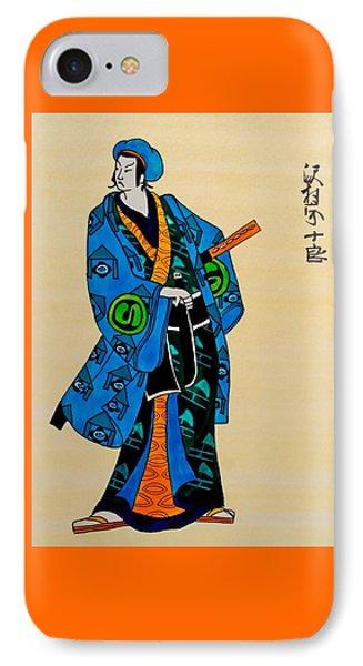 The Age Of The Samurai 03 IPhone Case