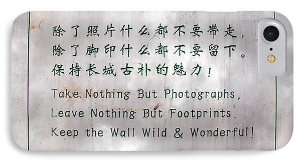 The Great Wall Beijing Ever-changing Times IPhone Case