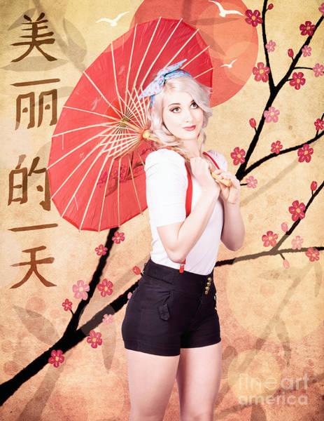 Beautiful Woman Celebrating The Chinese New Year Poster