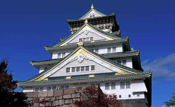 Low Angle View Of The Osaka Castle Poster