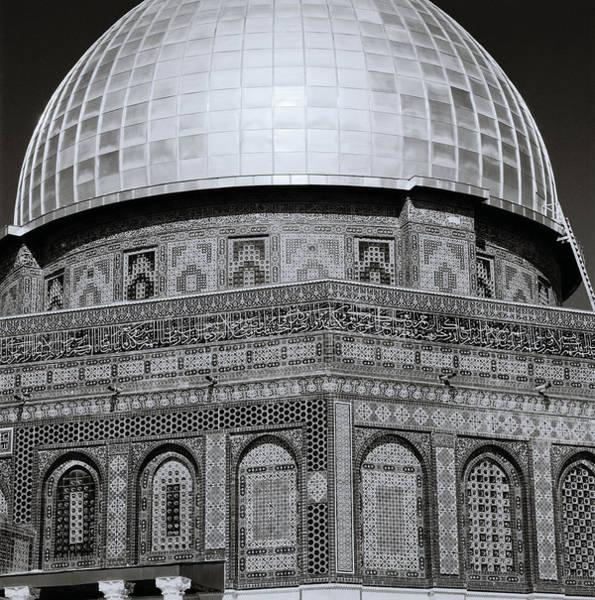 Jerusalem Mosaic Poster