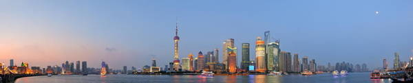 Shanghai Cityscape Poster