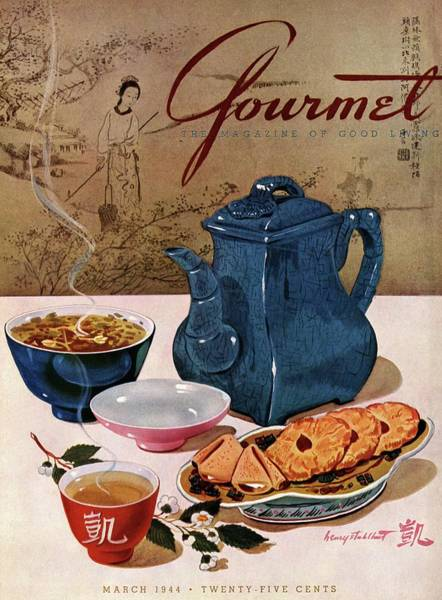 A Chinese Tea Pot With Tea And Cookies Poster