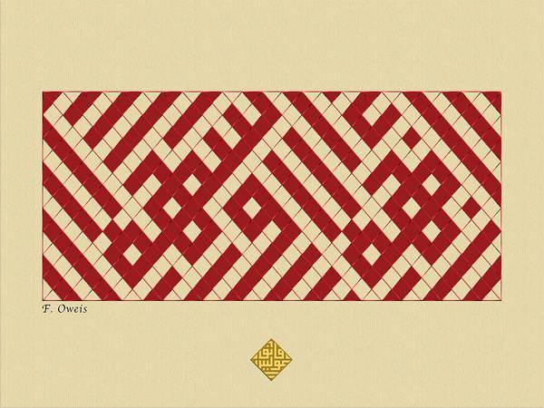 Ahlan 2 Poster