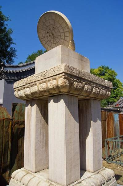 Ancient Chinese Sundial. Poster