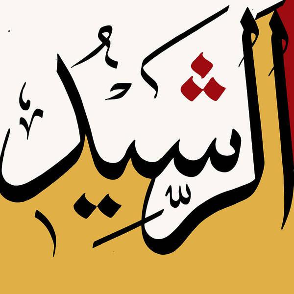 Ar-rasheed Poster
