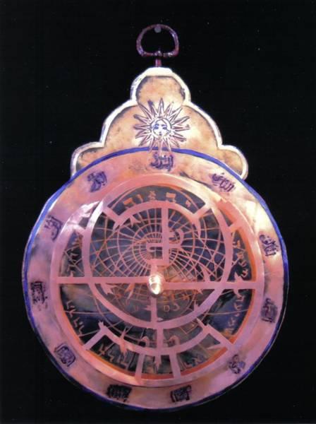 Astrolabe Prayer Poster