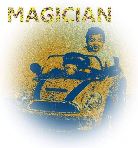 Babymagician Poster