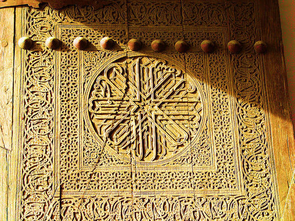Bukhara Door Star Poster