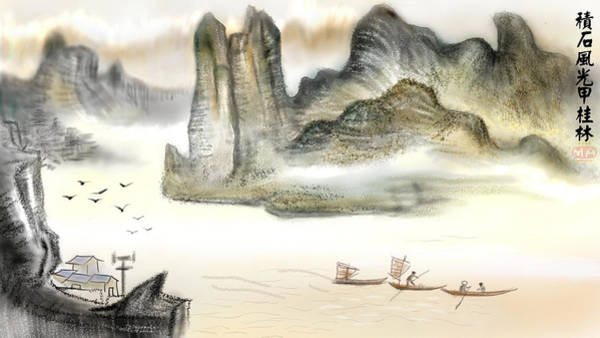 Chinese Landscape Painting Poster