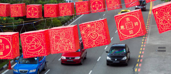 Chinese Lanterns Decoration Poster
