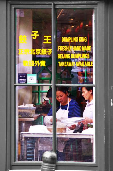 Dumplings Poster