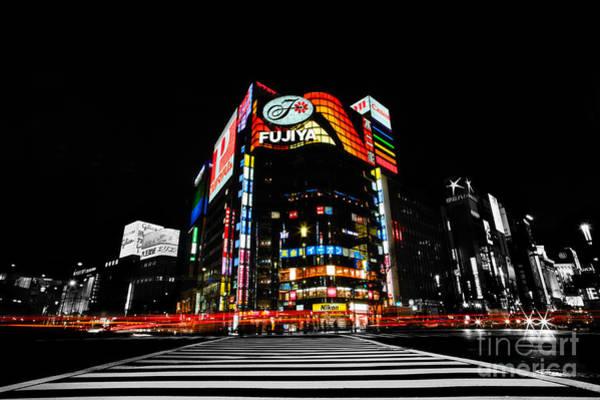 Ginza At Night Poster