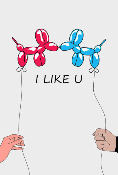 I Like You 2 Poster