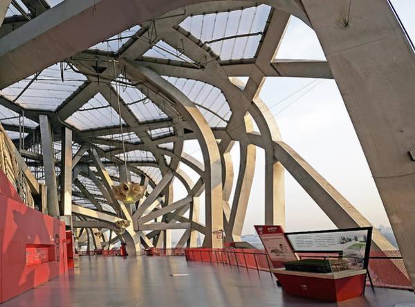 Inside Birds Nest Stadium - Olympic Park - Beijing China Poster
