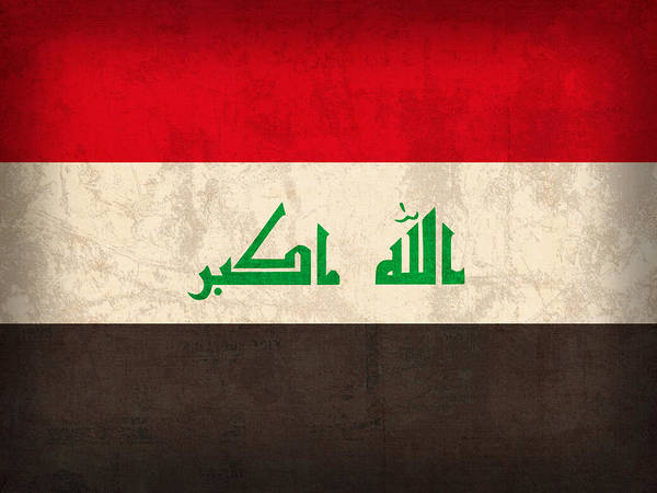 Iraq Flag Vintage Distressed Finish Poster