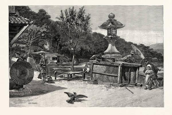 Ishiyama, On The Banks Of The Seta River Poster