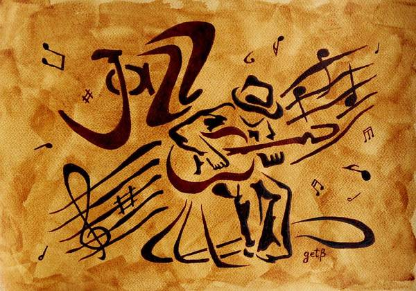 Jazz Abstract Coffee Painting Poster