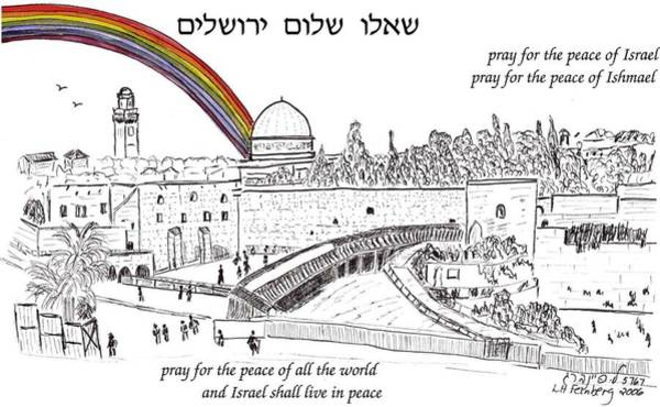 Jerusalem With Rainbow Poster