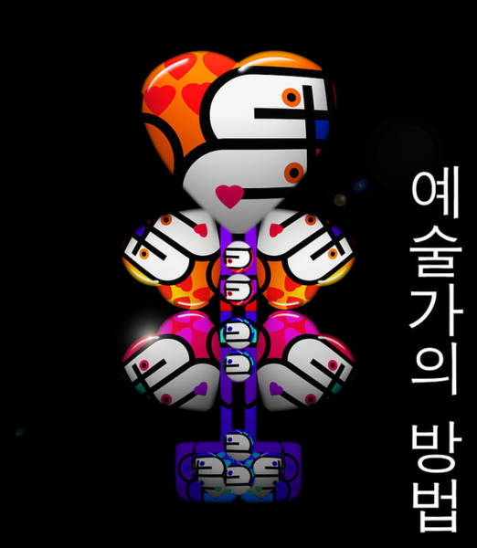 Korean Way Poster