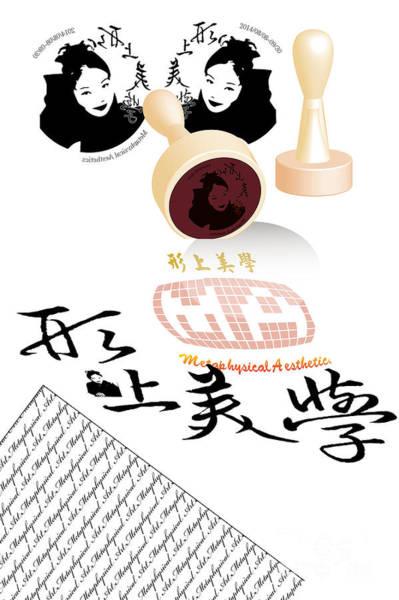 Ma Design Poster