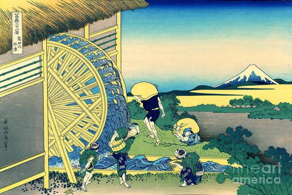 Mount Fuji From Onden Waterwheel 1840 Poster