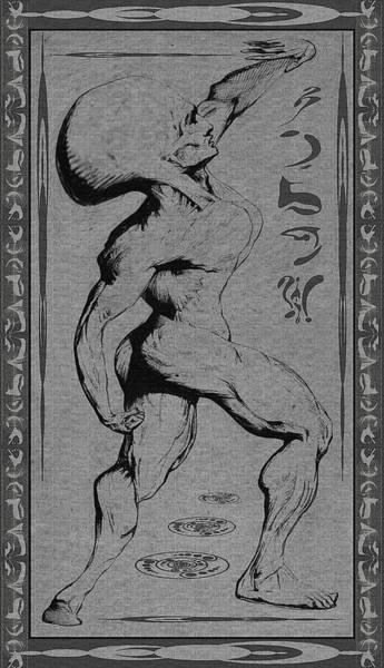 Musculosa Alienum Poster