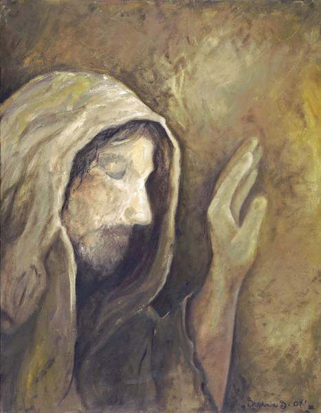 My Savior - My God Poster