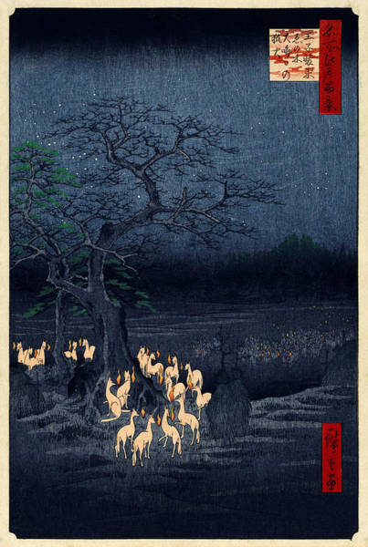 New Years Eve Foxfires At The Changing Tree Poster