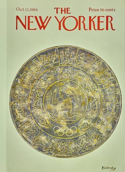 New Yorker November 12th 1968 Poster