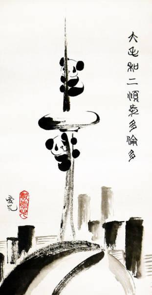 Pandas Love Toronto Poster