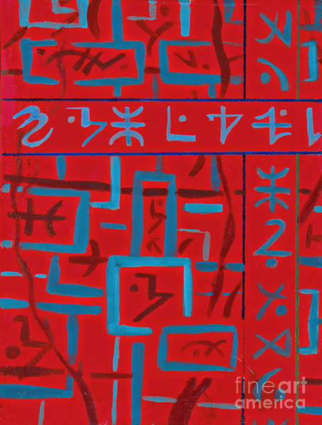 Red Painting Poster