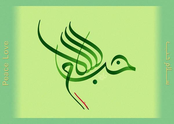 Salam Houb-love Peace Poster