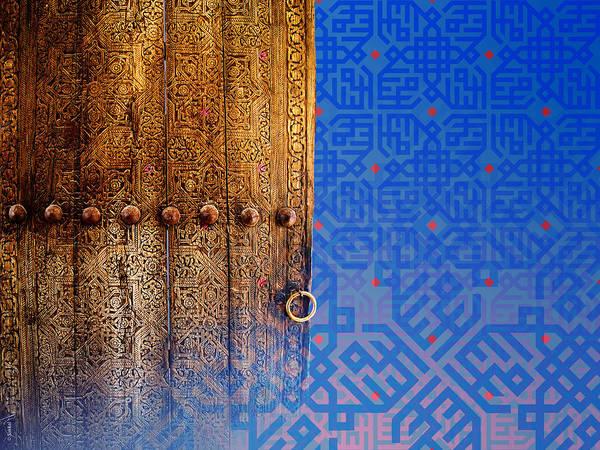 Samarkand Door Of Peace Poster