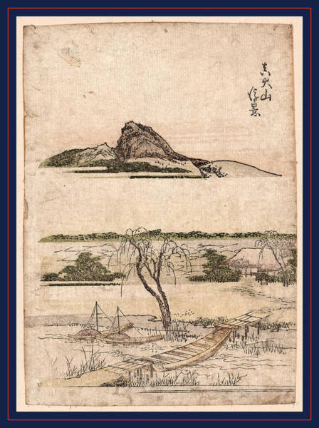 Shin Oyama Ukikei Poster